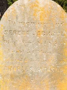 Serena Jackson's Grave, Thornrose Cemetery, Staunton, Virginia